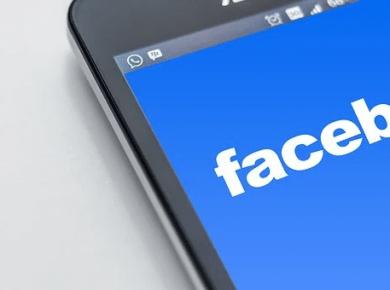 Facebook Ads : 3 raisons de l'utiliser pour promouvoir votre image
